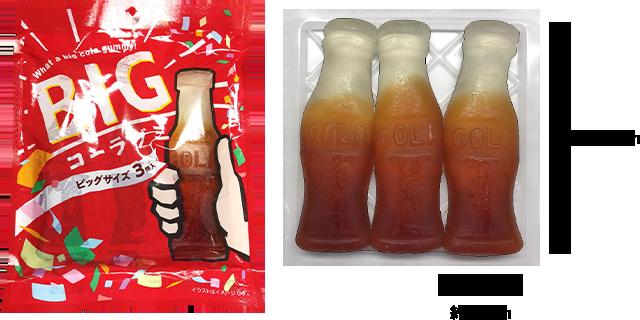 クリスマスの夜、皆さんは何を飲みますか?